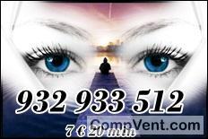 No solo es precio si no calidad y garantía llama 933800803 y 806131072  visas 9 € 30 MIN -7 €20