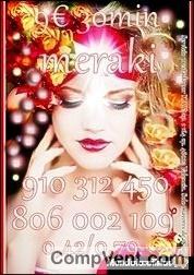SIEMPRE CERCA A USTED 910312450-806002109 - 9 EUR 30 MIN