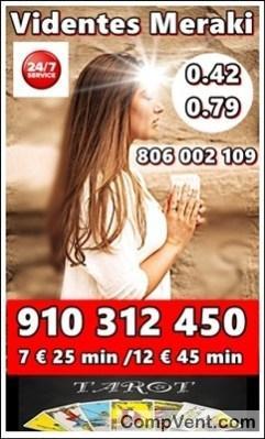 ¡ Mereces OFERTAS VISA 4€ 15 min/ 7 € 25min/9€ 35min /12€ 45min.15€ 55min. 910312450 vide