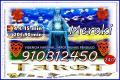 Mi tarot te ayudara, Promoción VISA desde 4 € 15 min. 9€ 35min 910 312 450 / 806 00 2109